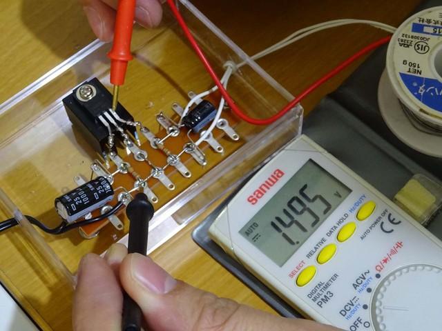 03【3】出力電圧.JPG